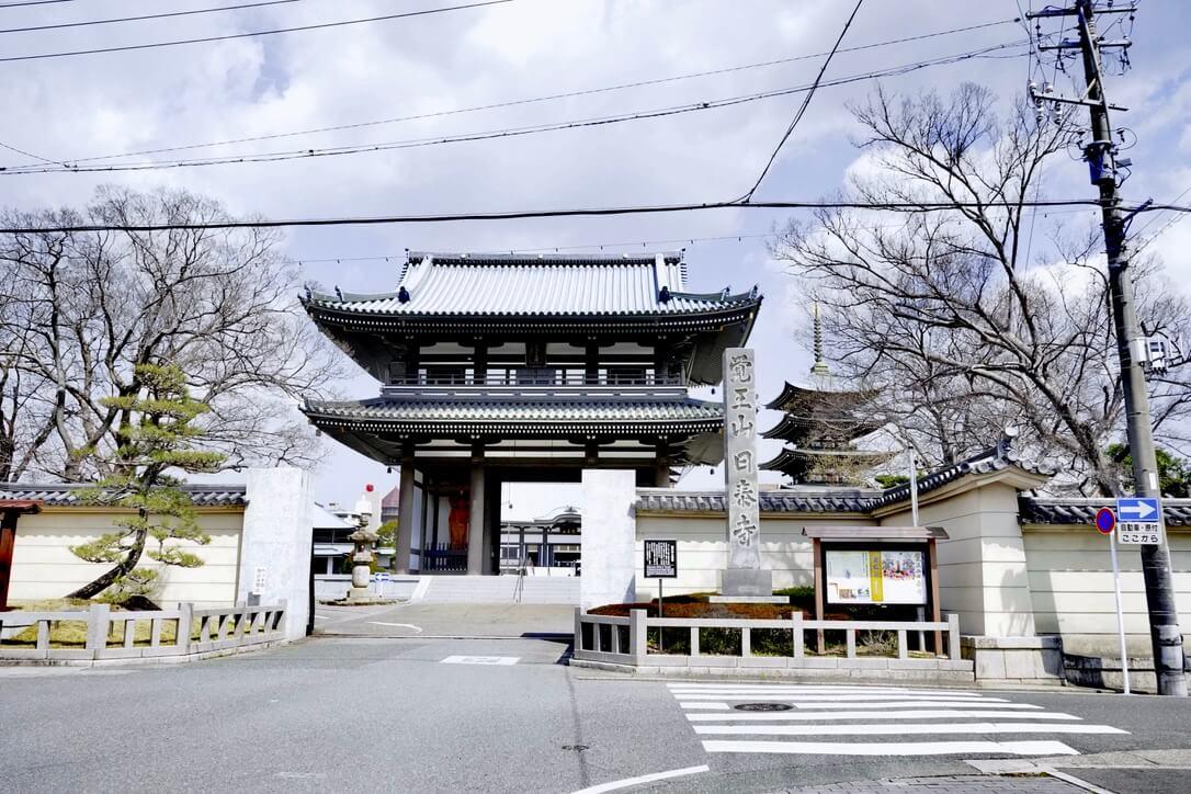 覚王山は古き良さと新しさが入り混じる街!思い思いに楽しんで - ce3b897a7a0c70169080e3b79e9909b9