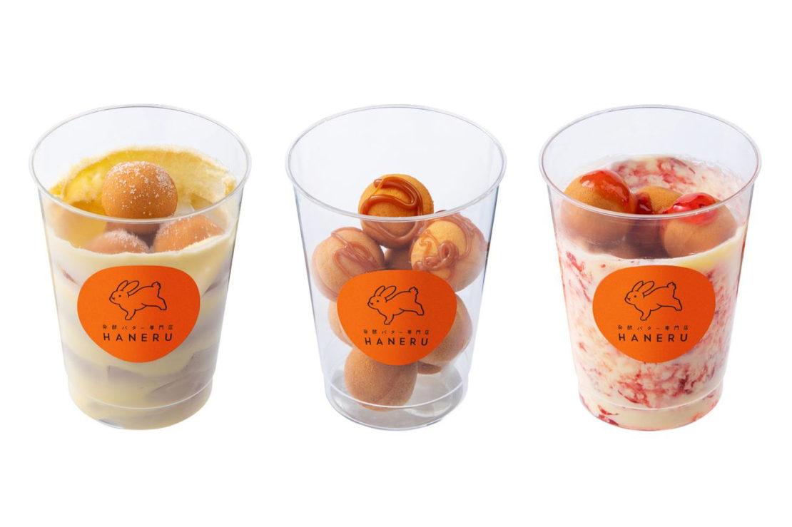 名古屋パルコに発酵バター専門店「HANERU」がオープン!限定商品も販売中! - eba117ff5d58c6bf1f96e4940afb87de 1110x739