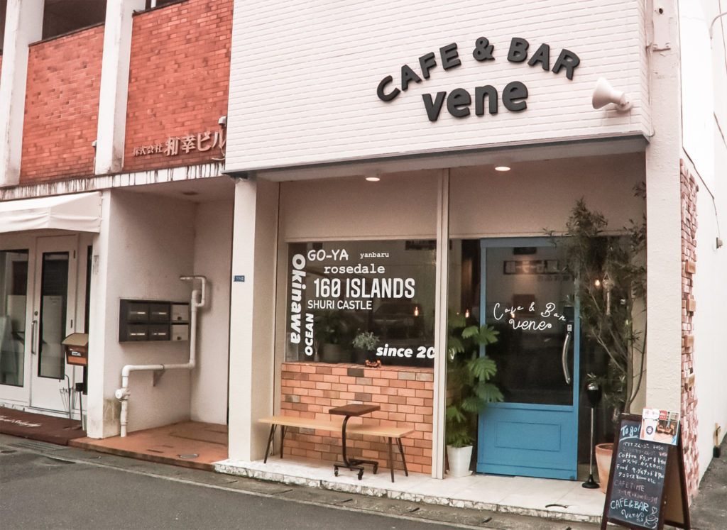 安城駅近くに新オープン!『CAFE&BAR Vene』で楽しむ、沖縄料理×イタリアン - 1ef3ddeff6b0d1d2f8bdb1fb58087827