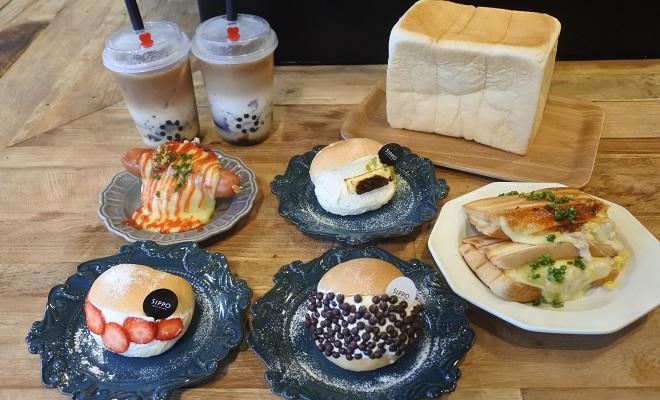 とっておきのパンを使ったマリトッツォやサンドイッチを召しあがれ、あま市『SIPPO meet up cafe』