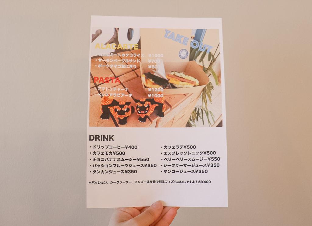 安城駅近くに新オープン!『CAFE&BAR Vene』で楽しむ、沖縄料理×イタリアン - 9013ced74db9ad36e35f526a5c4f5978