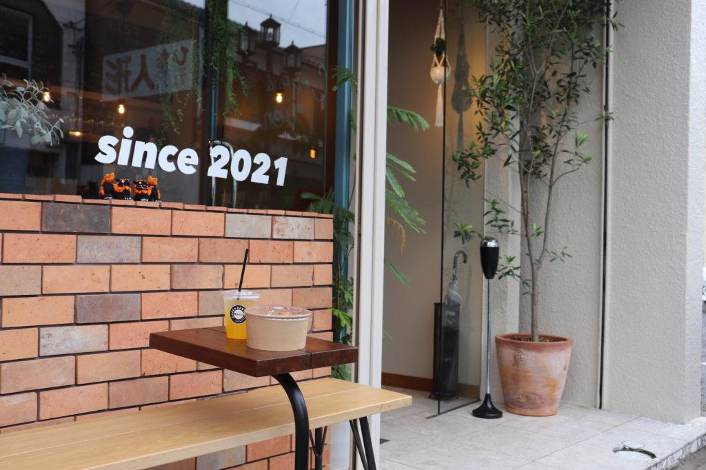 安城駅近くに新オープン!『CAFE&BAR Vene』で楽しむ、沖縄料理×イタリアン - IMG 4710