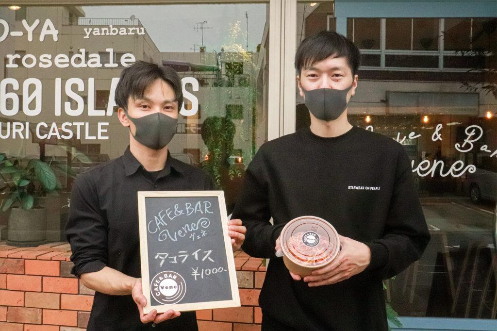 安城駅近くに新オープン!『CAFE&BAR Vene』で楽しむ、沖縄料理×イタリアン - Lq1PX
