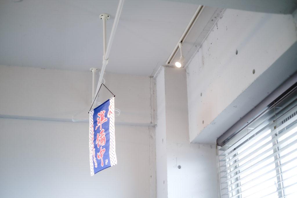 週末、「おうちバル」開店します。家具屋のつくる住まいで、ワクワクする毎日を【PR】 - PUB43895 1