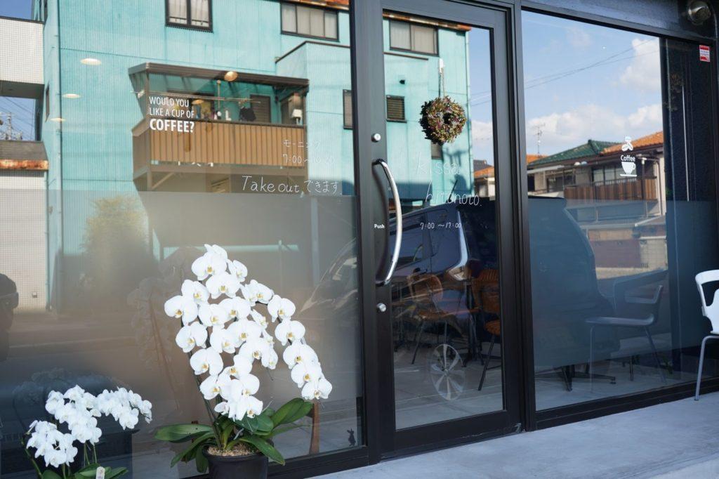 コーヒーとごパンのお店「kissa hitonoto.」がOPEN!ほっこりする、優雅なひとときを楽しんで - a76996a9a2a80c19a3b3a560432b5fc4