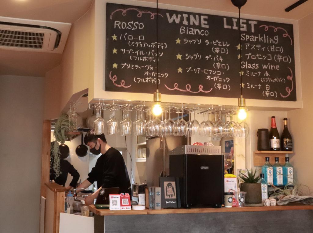 安城駅近くに新オープン!『CAFE&BAR Vene』で楽しむ、沖縄料理×イタリアン - be8225fa6ee7ea93e4630cb32457e384