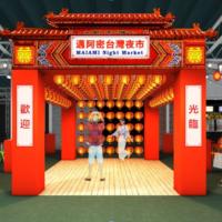 今年のテーマは台湾夜市!名古屋三越栄店屋上の「ビアガーデンマイアミ2021」がオープン!