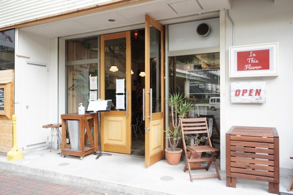 大須観音駅近くの「IN THIS FLAVOR」は、アメリカンな空間!食事とお酒でカジュアル大人タイムを - 20cfce153c6dcbd30dc35695758066ae