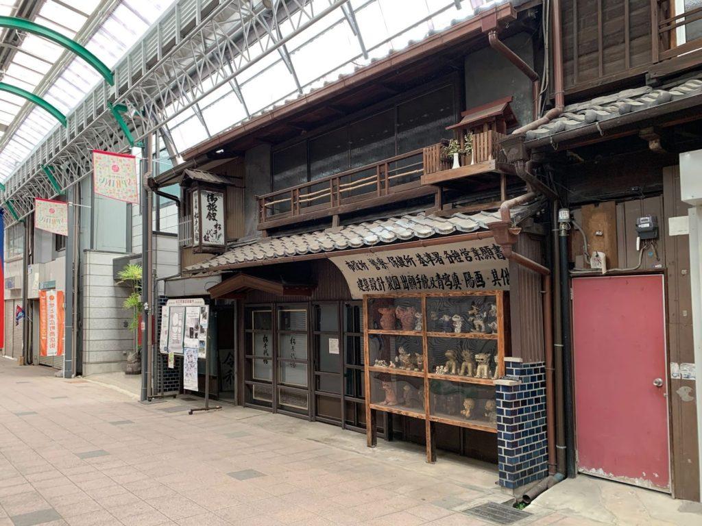 愛知県瀬戸市にある大正3年創業の元旅館「松千代館」を保存・改修プロジェクトが始動【あいなごPRESS】
