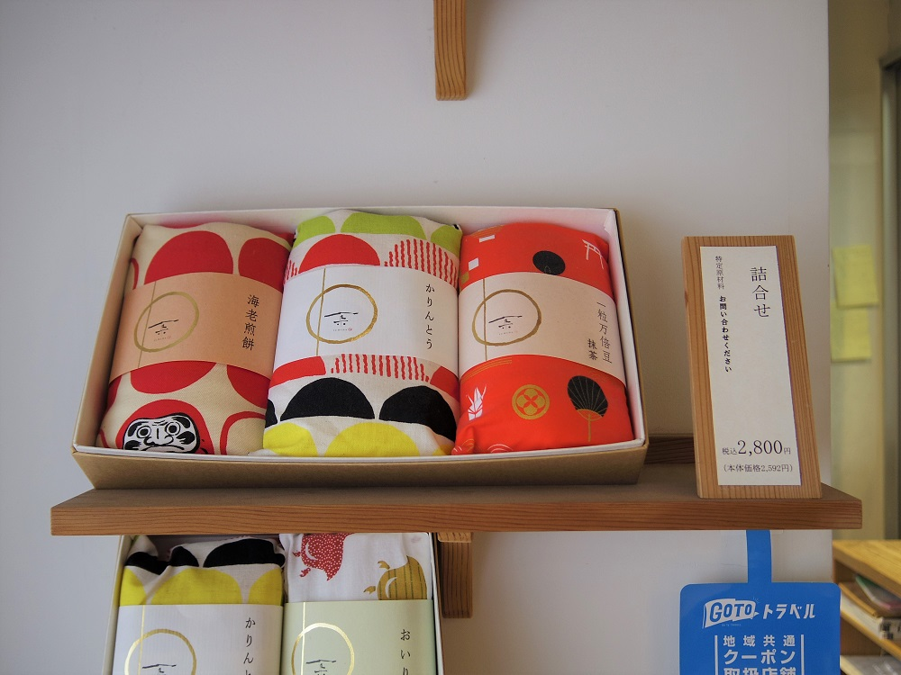四季を感じる『一朶(いちだ)』の和菓子で、日常に彩りを - IMGP1172 2