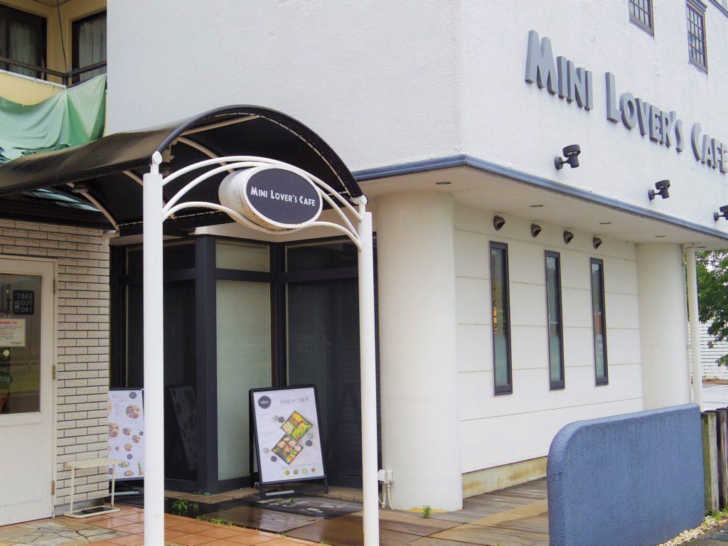 """彩り豊かなお団子がかわいい!カフェと""""和""""が融合した『Mini Lover's Cafe』 - IMGP1302 3"""