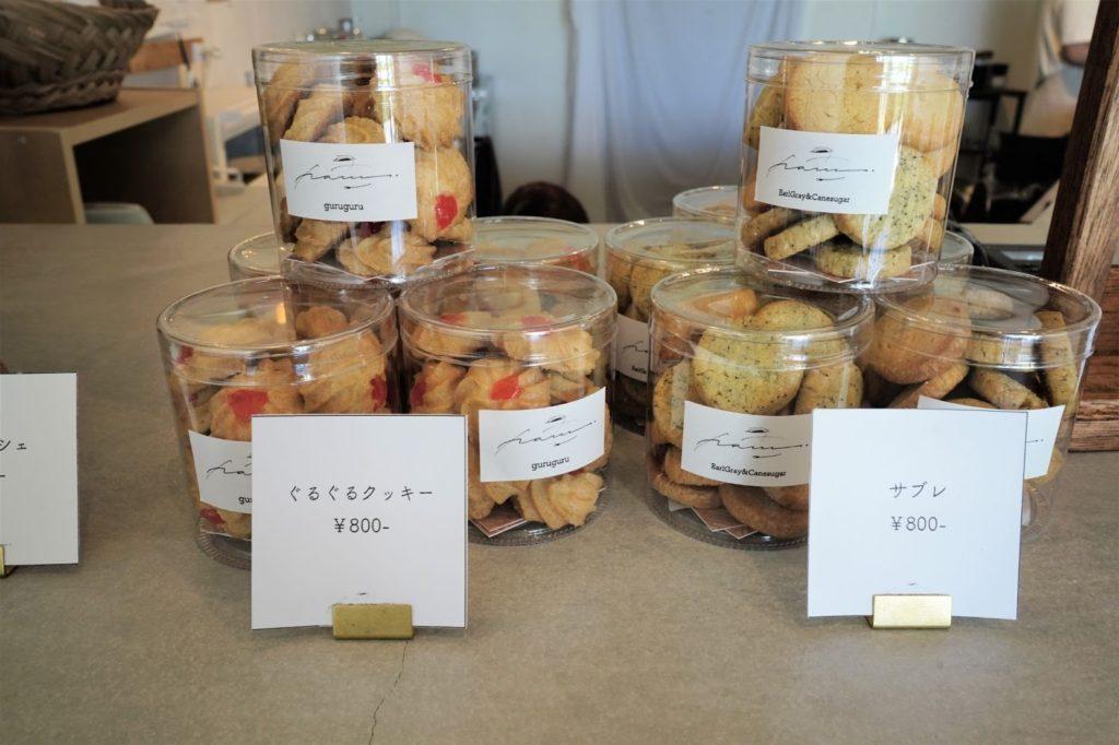 川名公園近くの『haru.』で、ケーキとコーヒーの最高のペアリング体験を - haru10