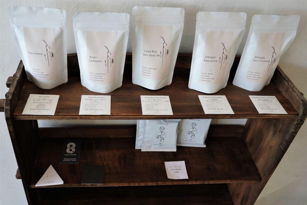 川名公園近くの『haru.』で、ケーキとコーヒーの最高のペアリング体験を - haru11