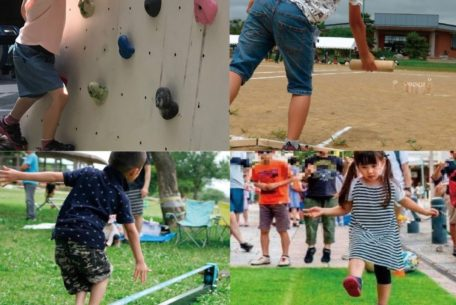 名古屋タカシマヤでスポーツ体験!『新感覚スポーツ発見パティオ』を初開催【あいなごPRESS】