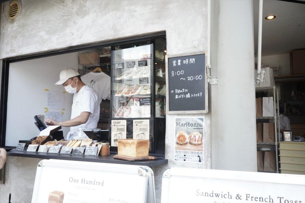 極上のふわふわ食感!『ワンハンドレッドベーカリー』の食パンで、幸せな朝を迎えよう - DSC09188 2