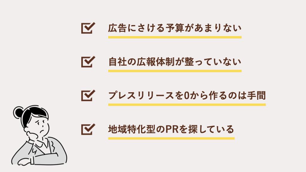名古屋の旬な話題を配信!「あいなご PRESS」について - f1a56dc0ba8b529a6e4a953afc291058