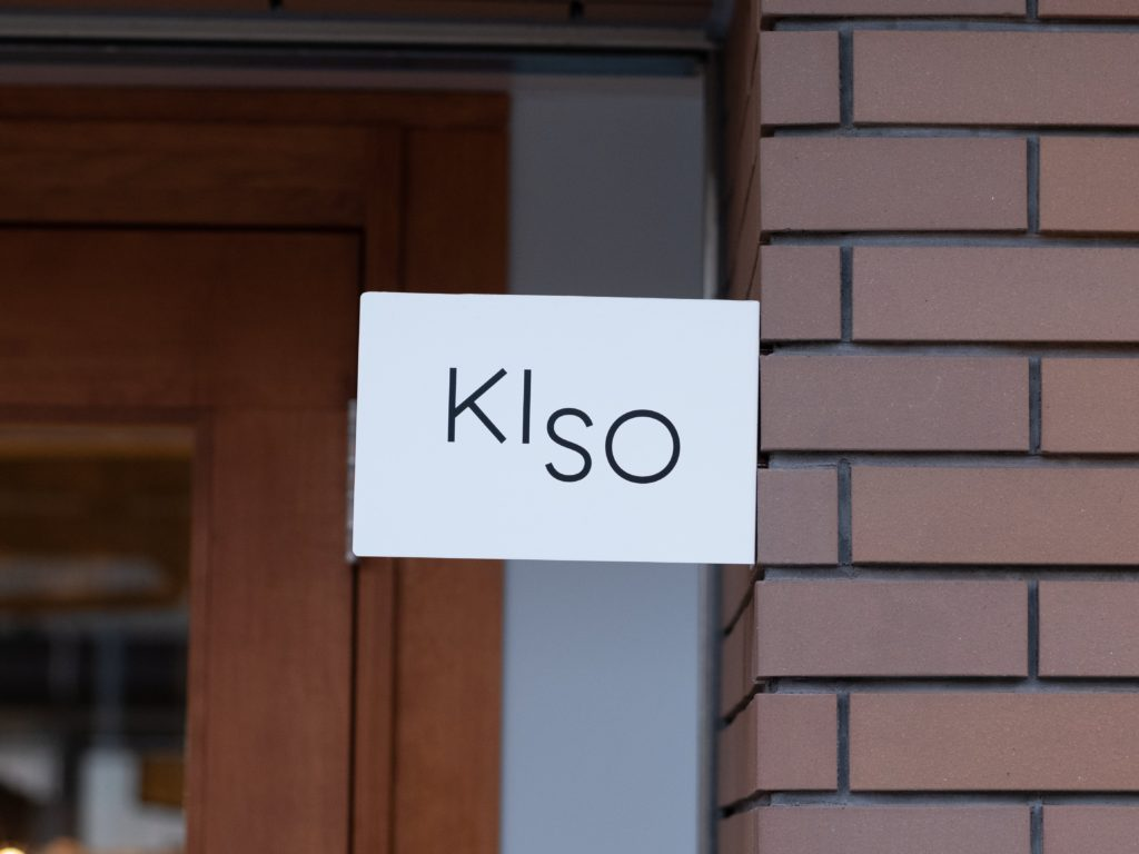 パンとコーヒーのペアリングを楽しんで。通いたいパン屋「KISO」 - DSCF1016 min