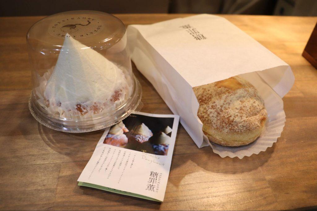 あま〜い誘惑!大須『糖罪薫』の冷やしクリームドーナツはもう食べた? - image5