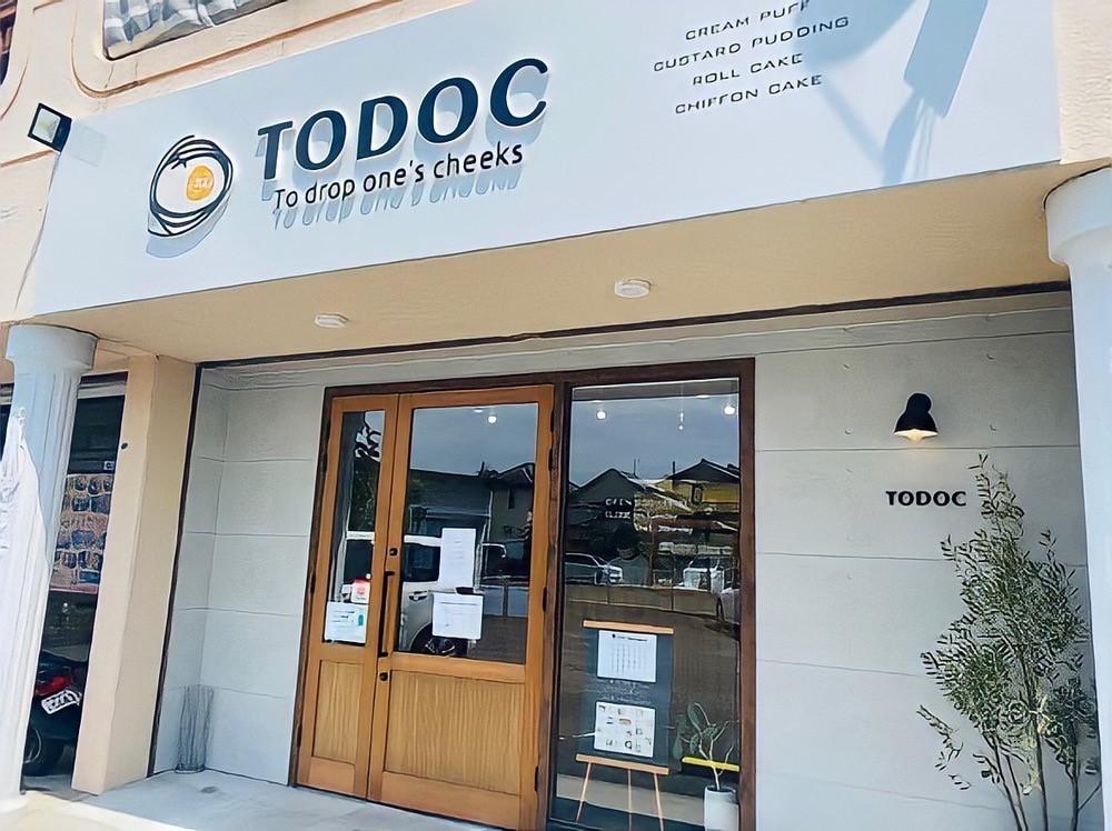 自分へのご褒美や手土産に。原材料にこだわった洋菓子店『TODOC』 - todoc7